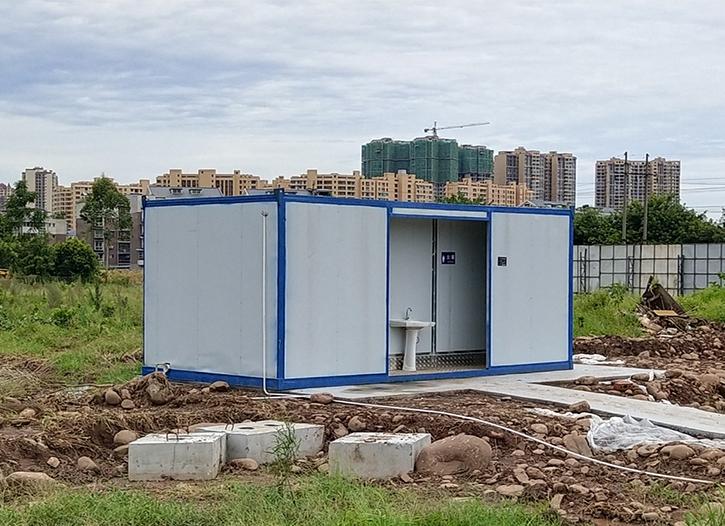 乐山移动厕所