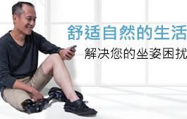 膝关节旋转器