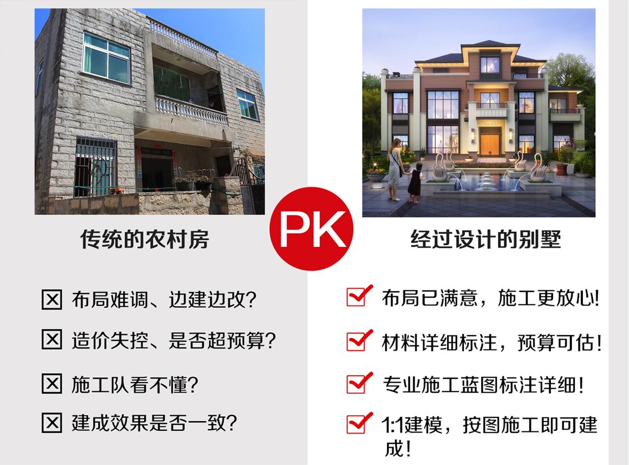 云南钢结构图纸设计公司