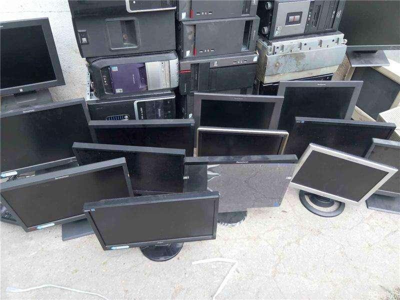 回收电脑价格