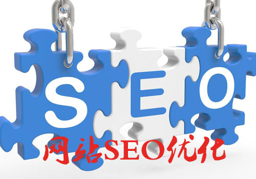 西安网站优化