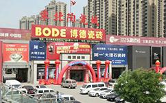 东北陶瓷城招商解析卫生间面盆保养
