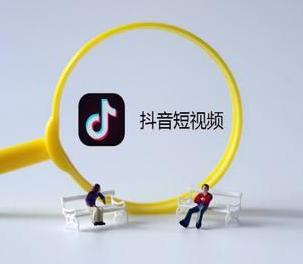 西安抖音运营公司
