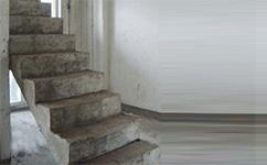 沈阳混凝土楼梯楼板