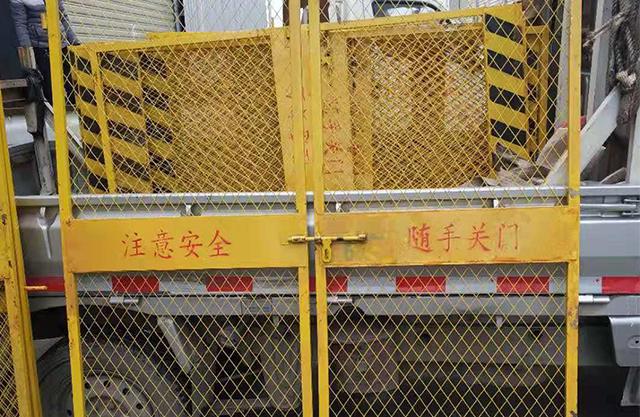 电梯井防护