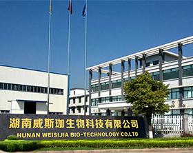衡阳威斯咖生物科技