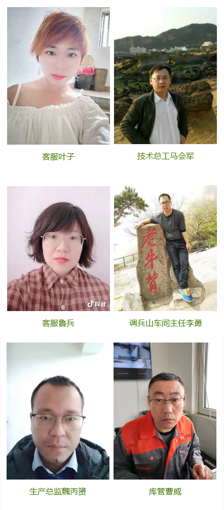 大庆地坪漆厂家