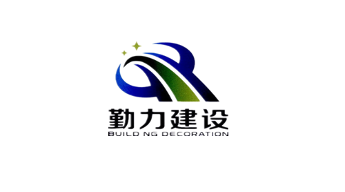 陕西勤力建设集团有限公司