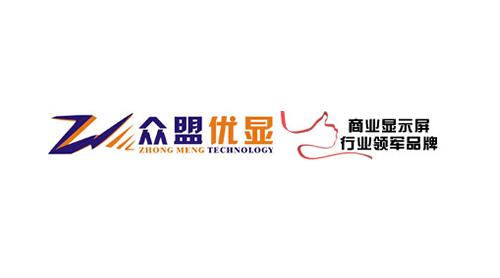 咸阳众盟网络技术有限公司