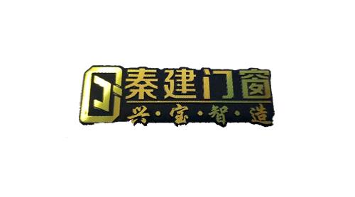咸阳兴宝门窗安装工程有限公司