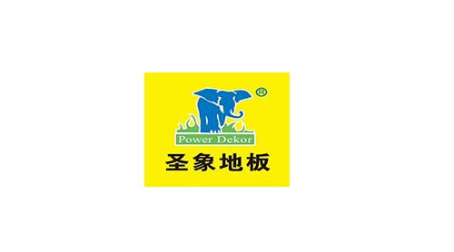西安合力空间环保科技有限公司