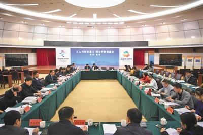 兰州全息投影公司带您了解北京冬奥会延庆赛区将于2020年底建成