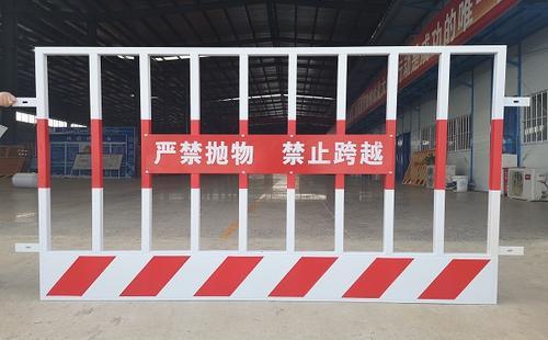 建筑工地护栏