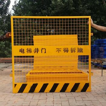 工地临边护栏