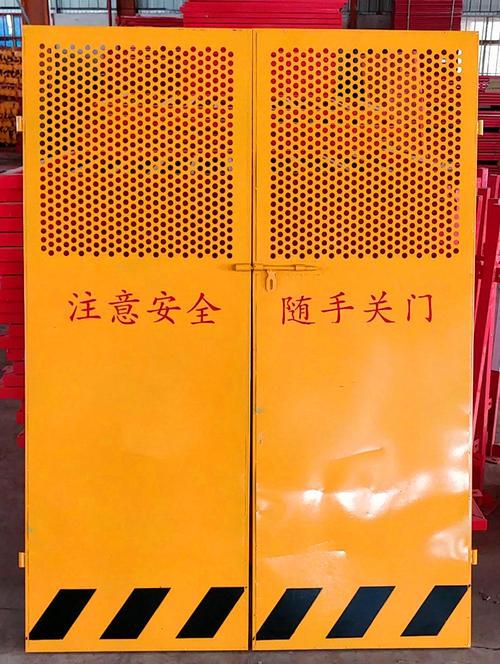 井口防护门具体要求有哪些