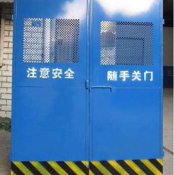 电梯防护门的工作环境有什么要求
