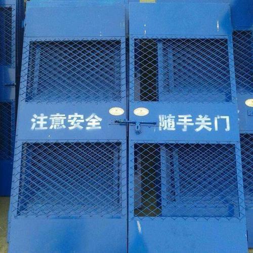 工地电梯井口防护门