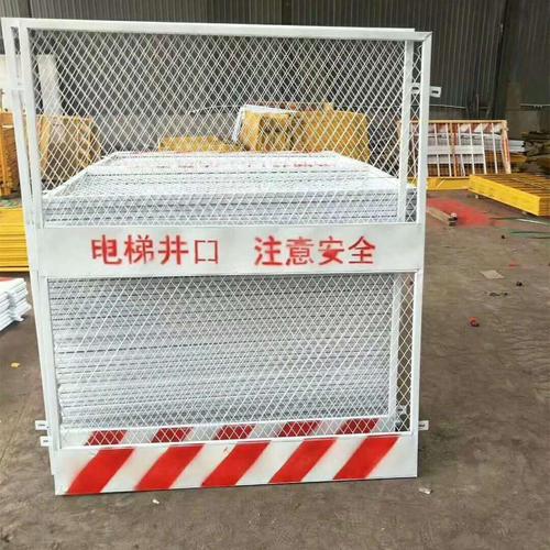 临时电梯井口防护门