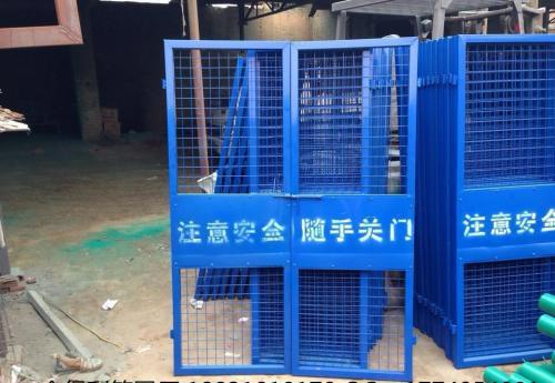 工地施工电梯防护门