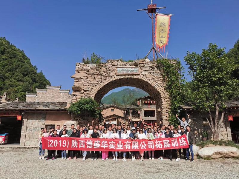 5月27日,陕西德盛华实业有限公司全体员工赴商洛组织团建活动