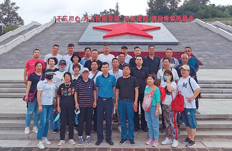 公司组织党员及全体员工赴铜川照金红色教育基地参观学习