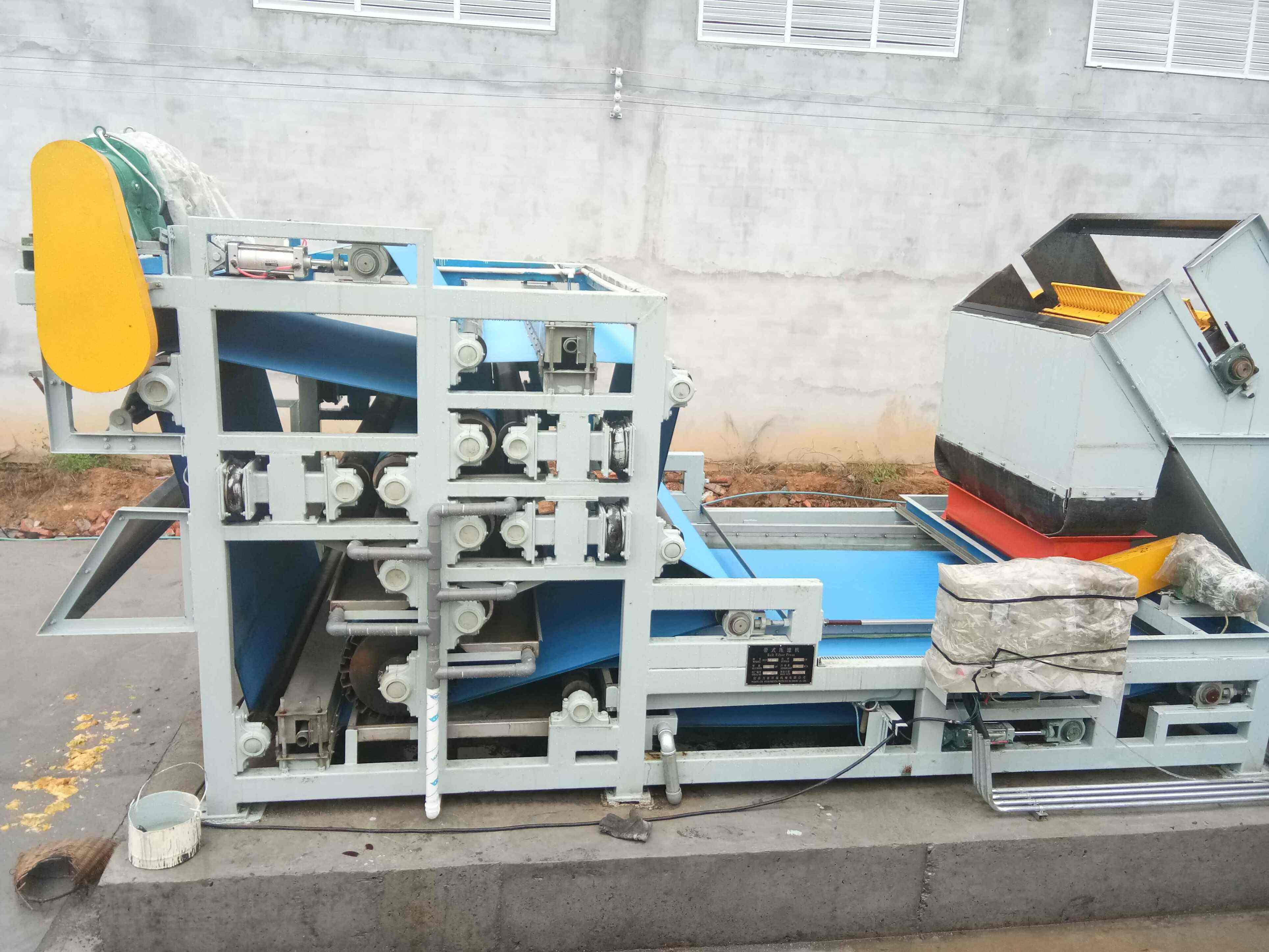 南京纤维带式压滤机