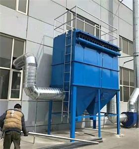 了解化工厂布袋除尘器的技术优势