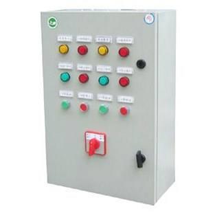 消防配电箱