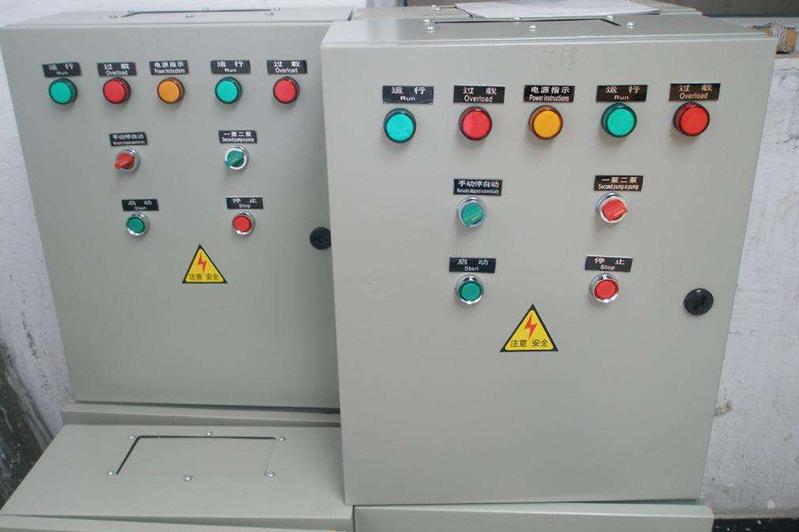 消防配电箱价格