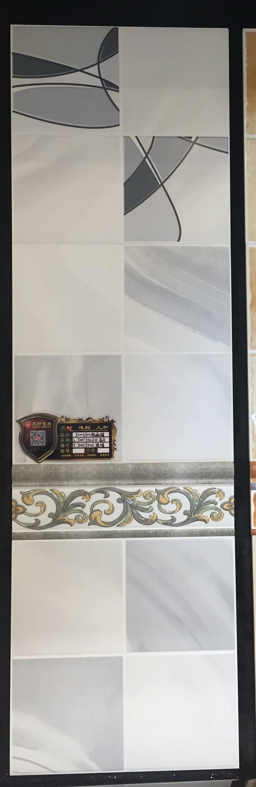 乐山背景墙装修选购技巧