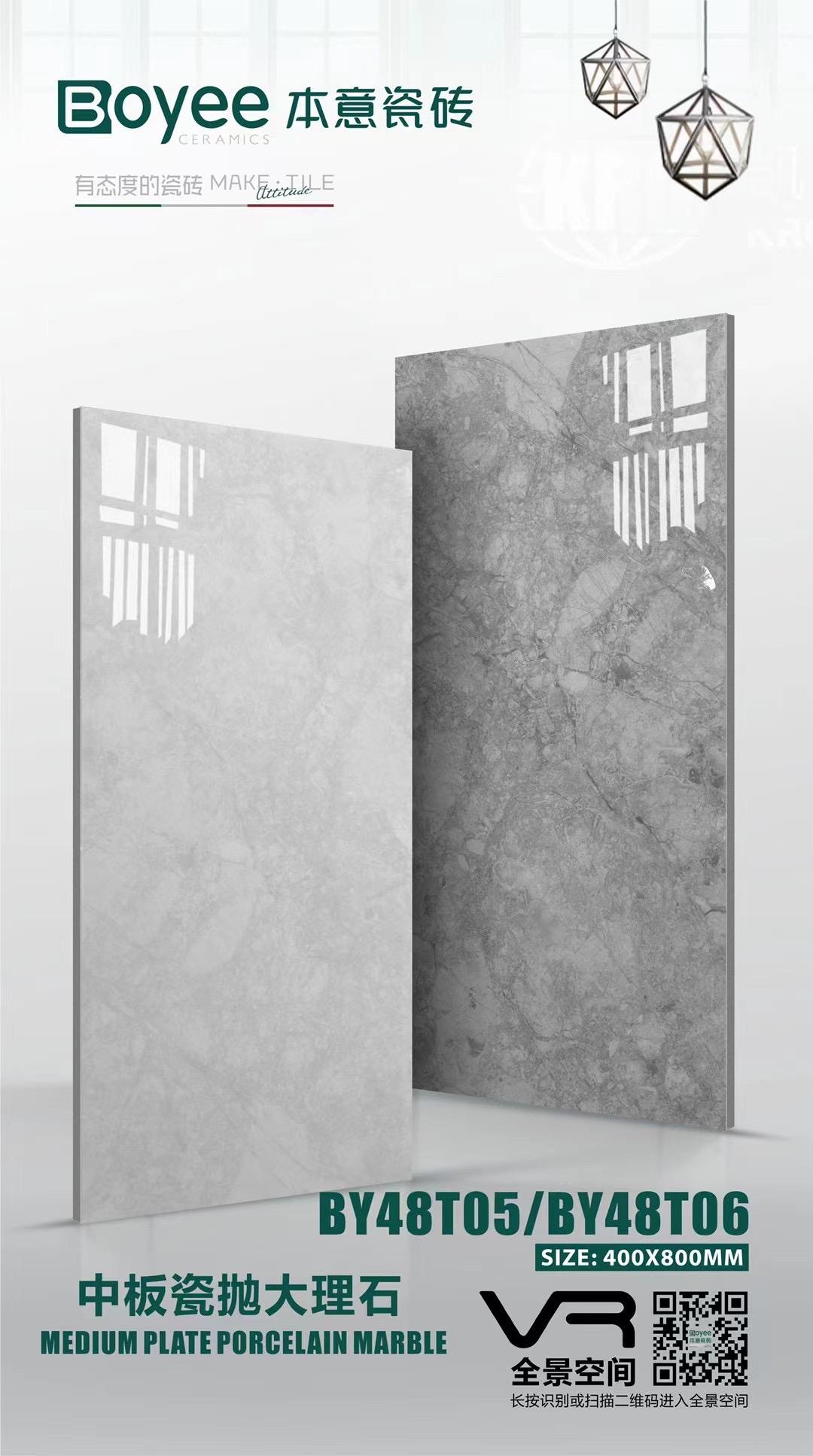 雅安瓷砖批发厂家提示在选购瓷砖时应该注意到的问题