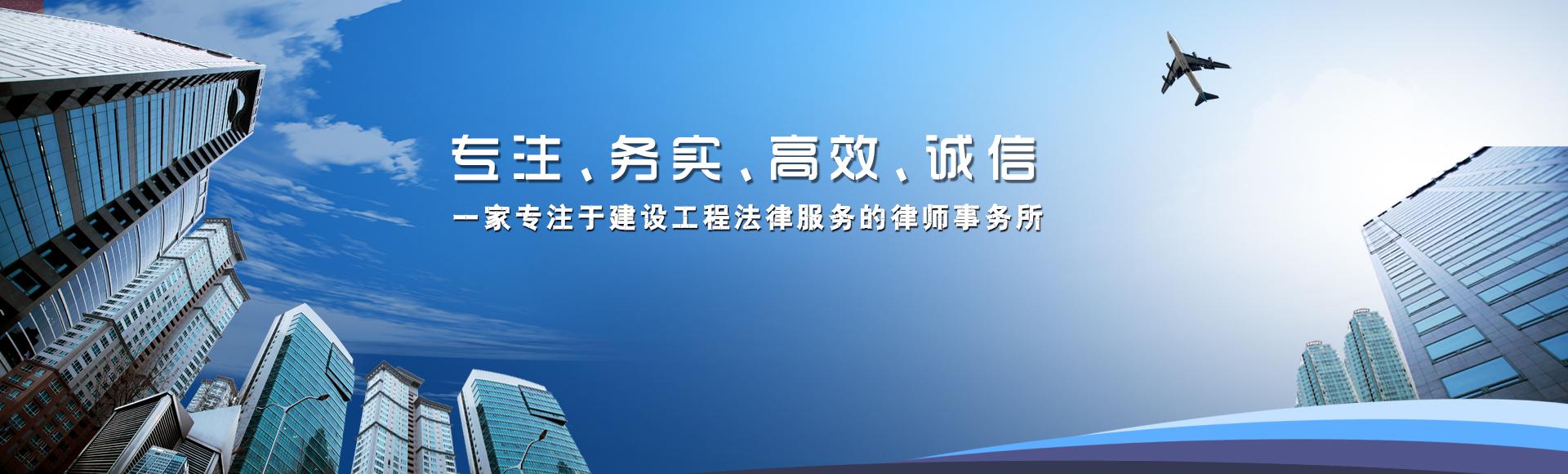 贵州建筑工程律师