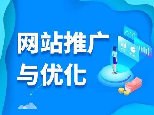 西安网站推广公司