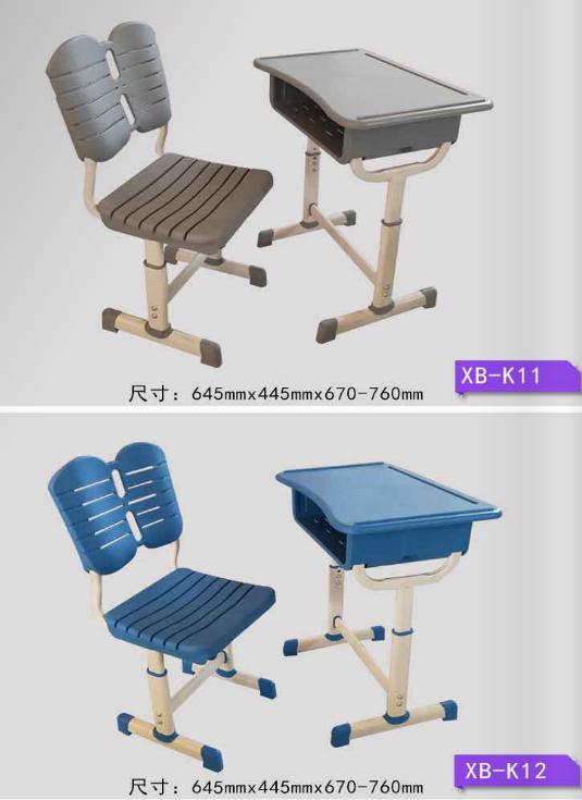 新课桌椅15-大为家具