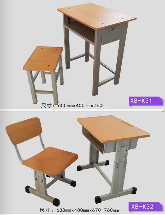 新课桌椅16-大为家具