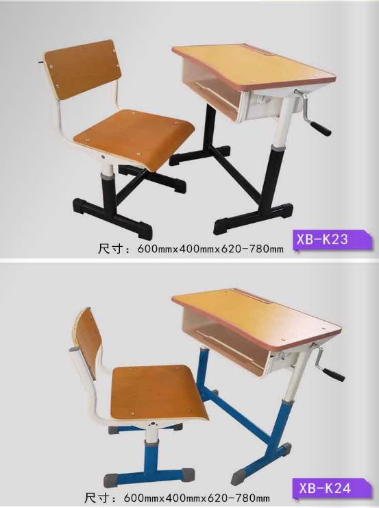 新课桌椅17-大为家具