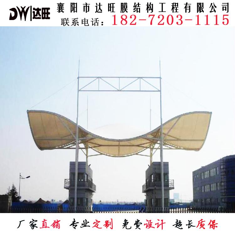 膜结构门头施工公司