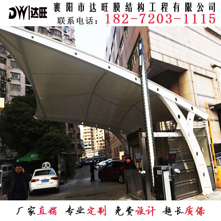 膜结构工程公司