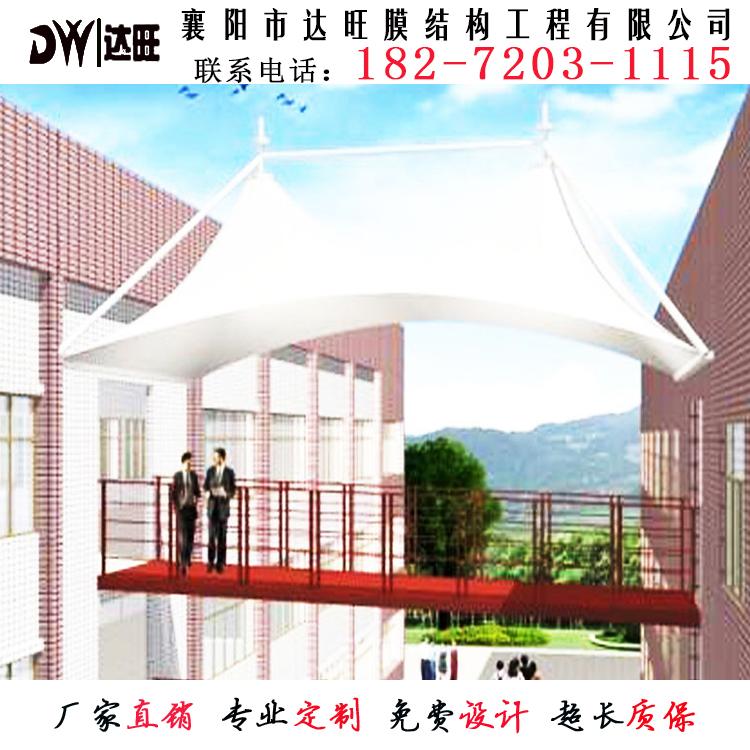 膜结构走廊施工公司