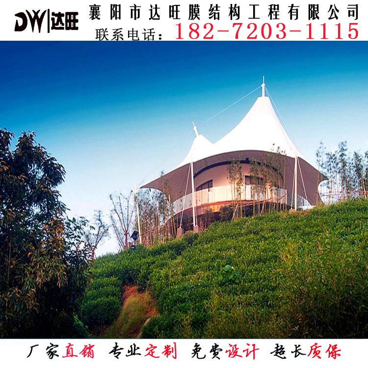 膜结构房屋帐篷