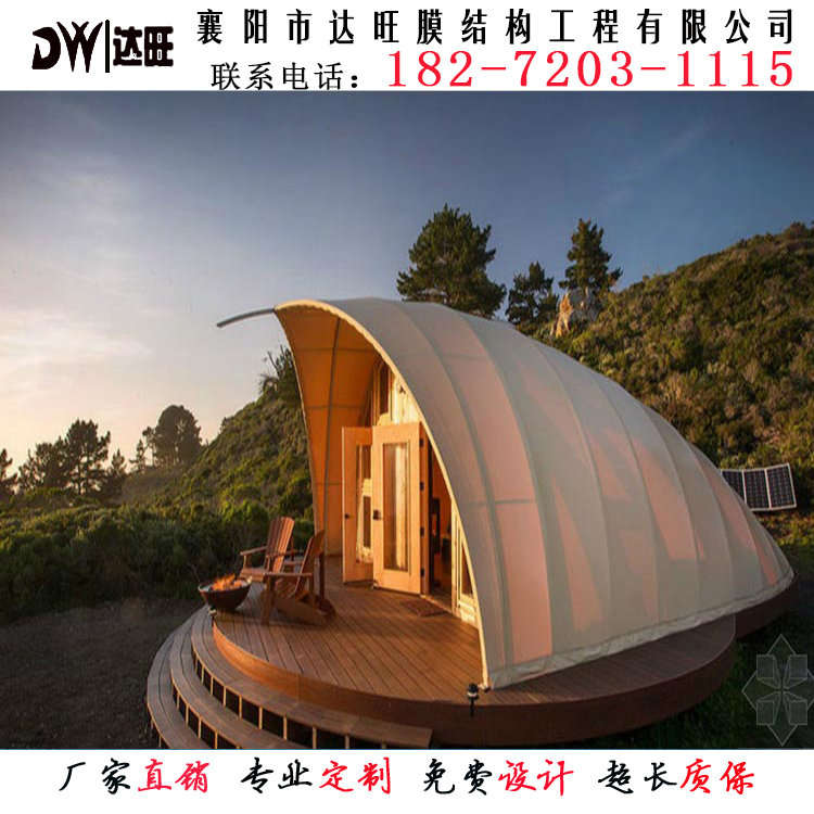 房屋膜结构帐篷