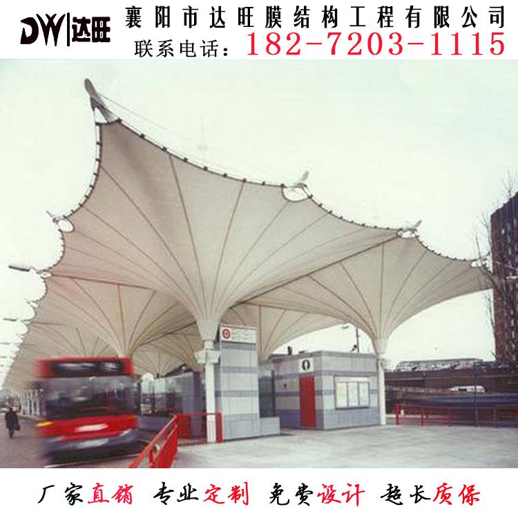 膜结构收费站工程