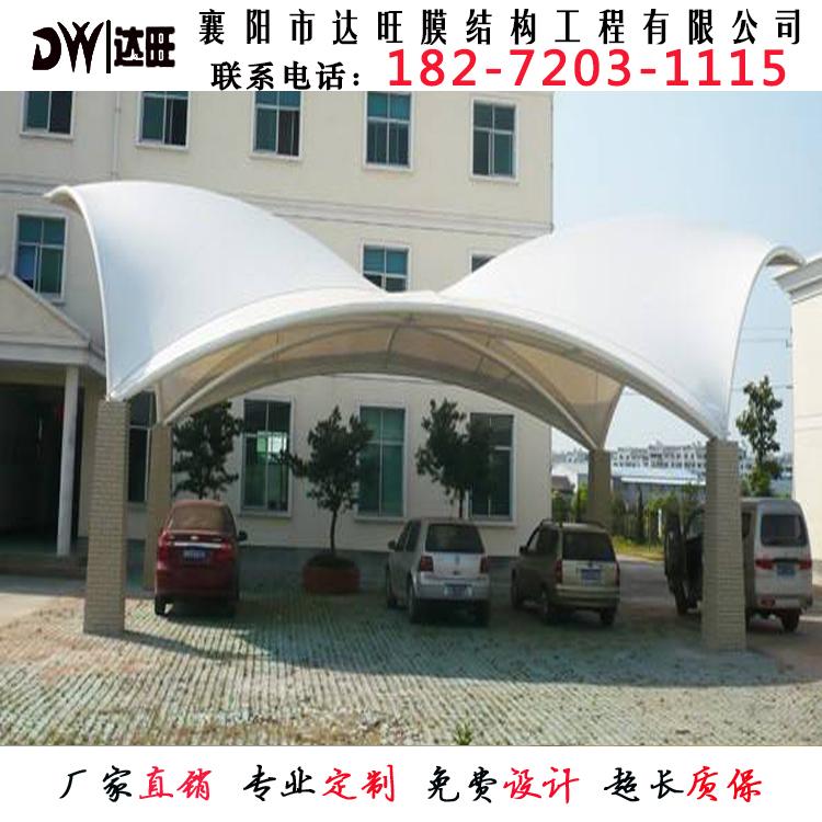 膜结构汽车雨棚