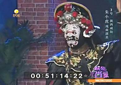 龙少老师参加陕西卫视节目演出,获得观众热烈掌声
