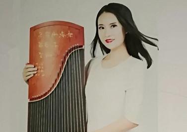 张子旭---古筝教师