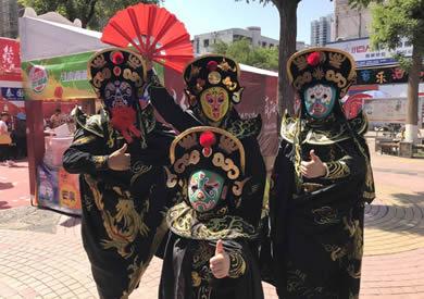 丝路咸阳面食博览会变脸演出