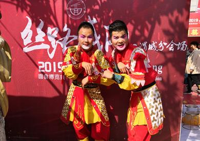 丝路咸阳渭城分会场美猴王表演
