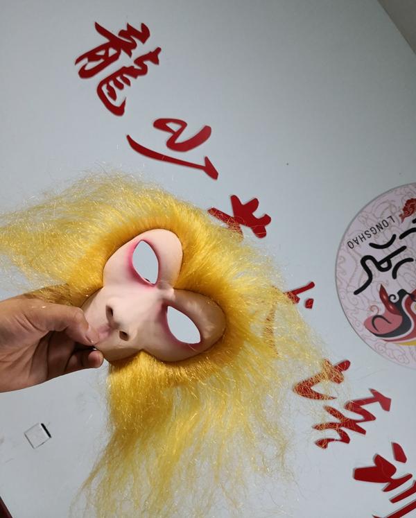 咸阳美猴王面具