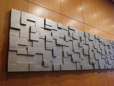 公司形象墙制作