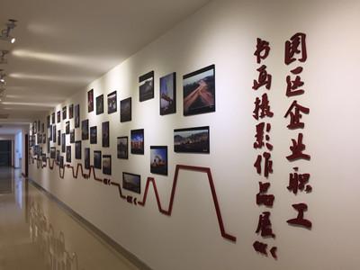 文化墙设计制作